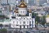 MR Group построит элитный жилой комплекс у храма Христа Спасителя
